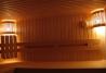 инфракрасная сауна на балконе белгород